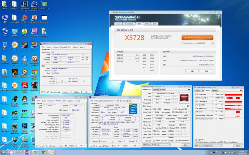 Baidu 3Dmark11 X OC
