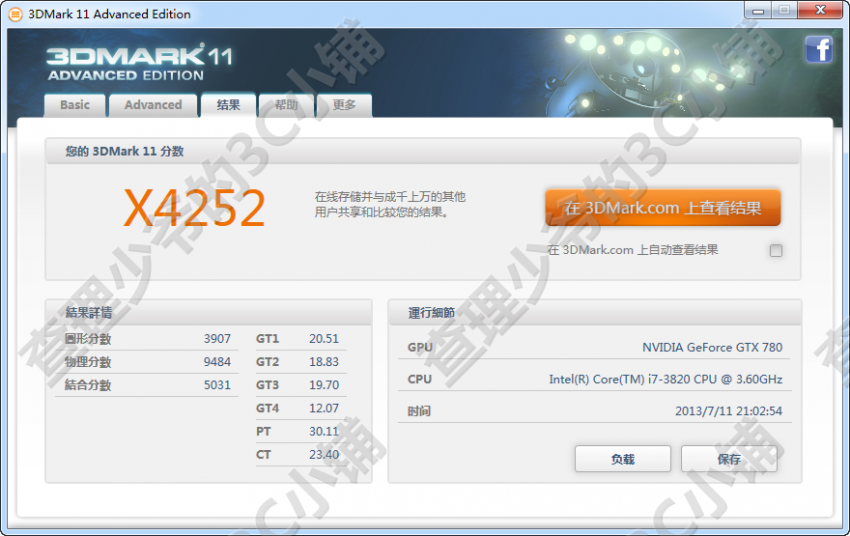 NVIDIA GeForce GTX 780 3DMark11