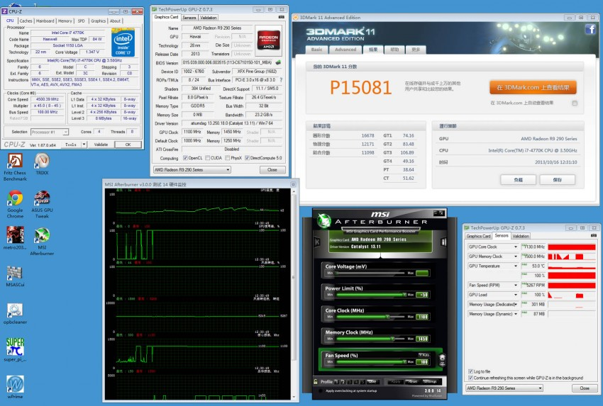 XFX Radeon R9 290X preview 3DMark (7)
