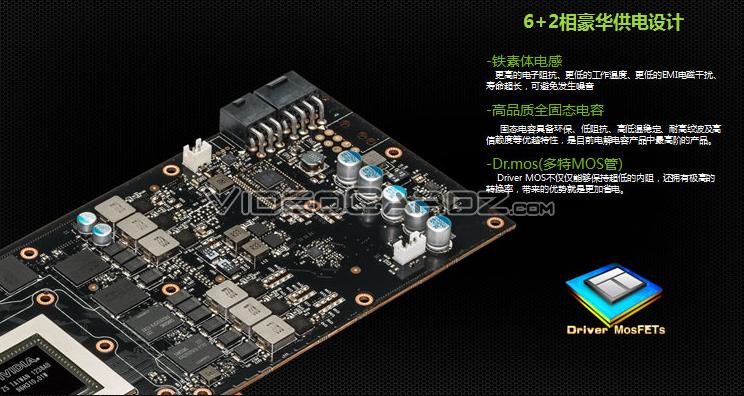 Inno3D GeForce GTX 780 Ti (9)