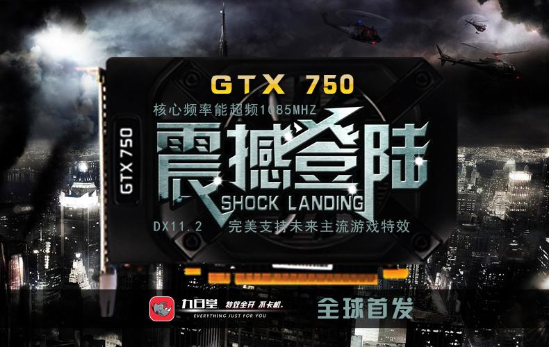 GTX 750
