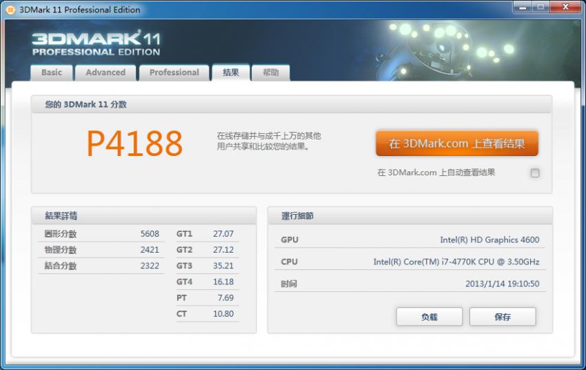 GeForce GTX 750 TI 3DMark 11 Score