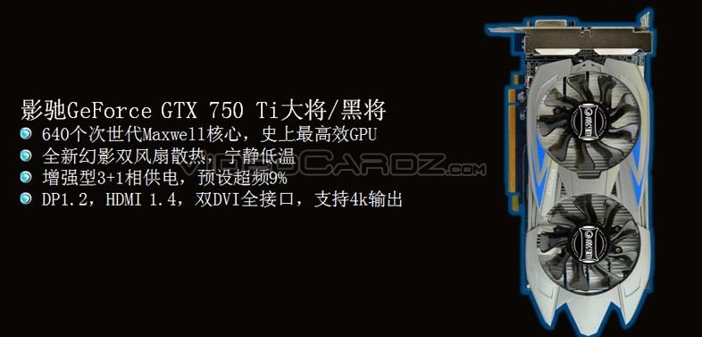 Galaxy 750 Ti presentation (1)