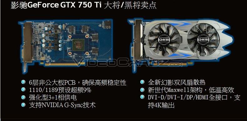 Galaxy 750 Ti presentation (13)