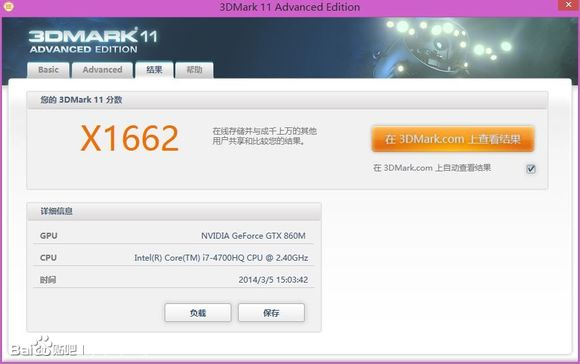 GeForce GTX 860M 3DMARK extreme