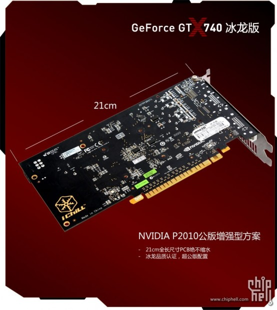Inno3d GeForce GT 740 (6)