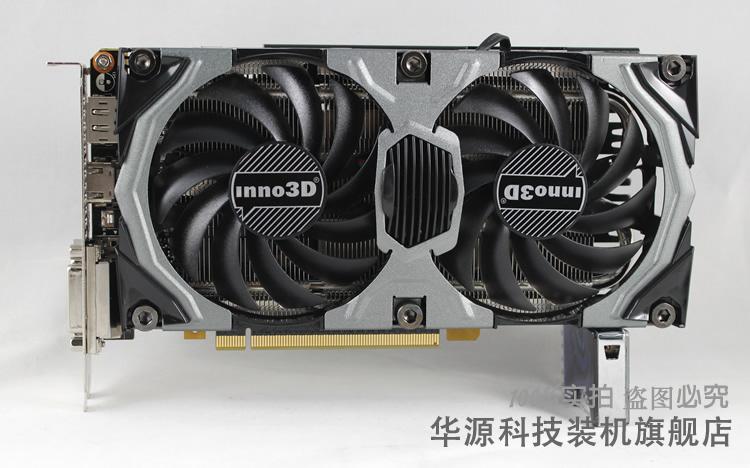 Inno3D GTX 970 (1)