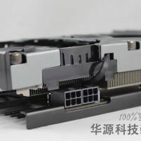 Inno3D GTX 970 (2)