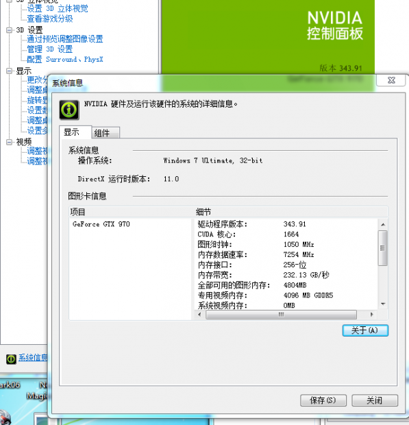 NVIDIA GeForce GTX 980 NVIDIA Drivers (1)
