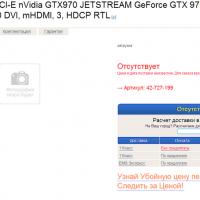 PALIT GTX 970 JetStream