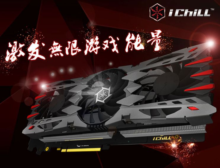 Inno3D GTX 960 press slides (2)