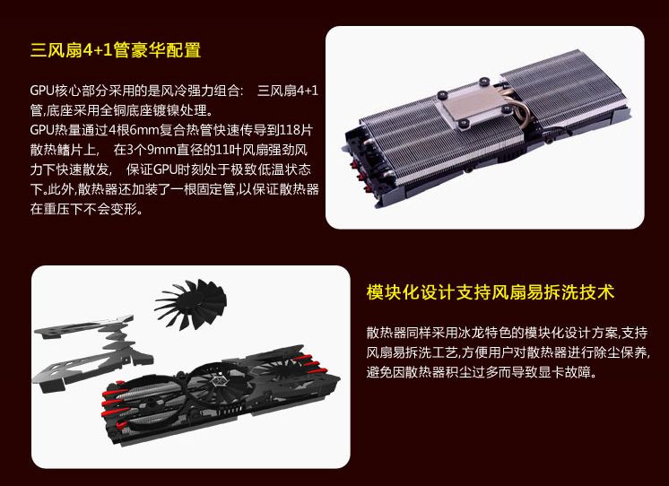Inno3D GTX 960 press slides (9)