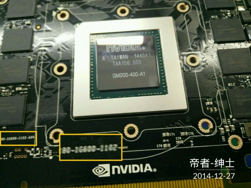 NVIDIA PG600 board GM200