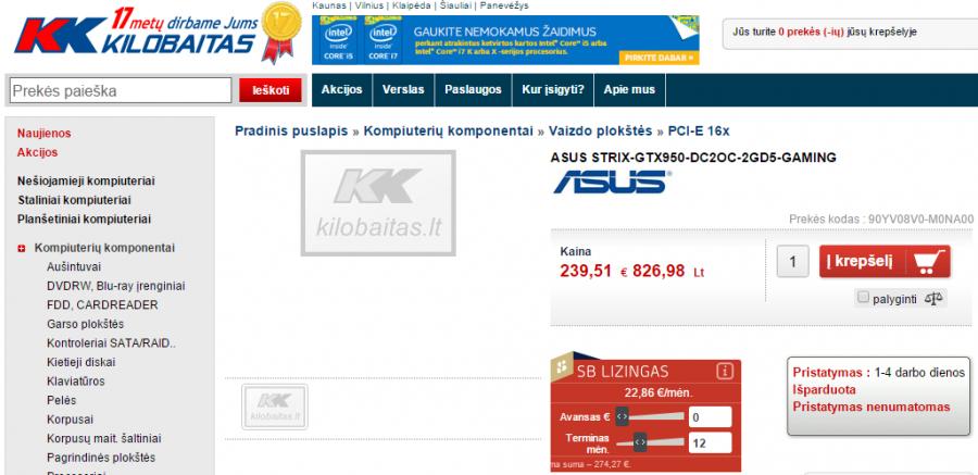 ASUS STRIX-GTX950-DC2OC-2GD5-GAMING _ 90YV08V0-M0NA00 _ PCI-E 16x