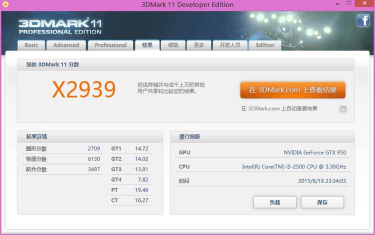 GeForce GTX 950 3DMark 11