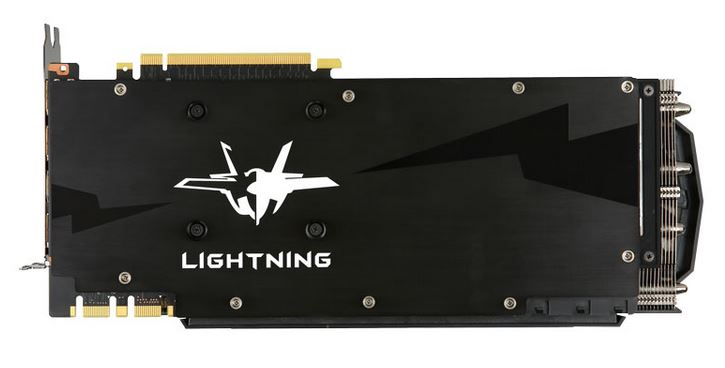 MSI GTX 980 Lightning backplate