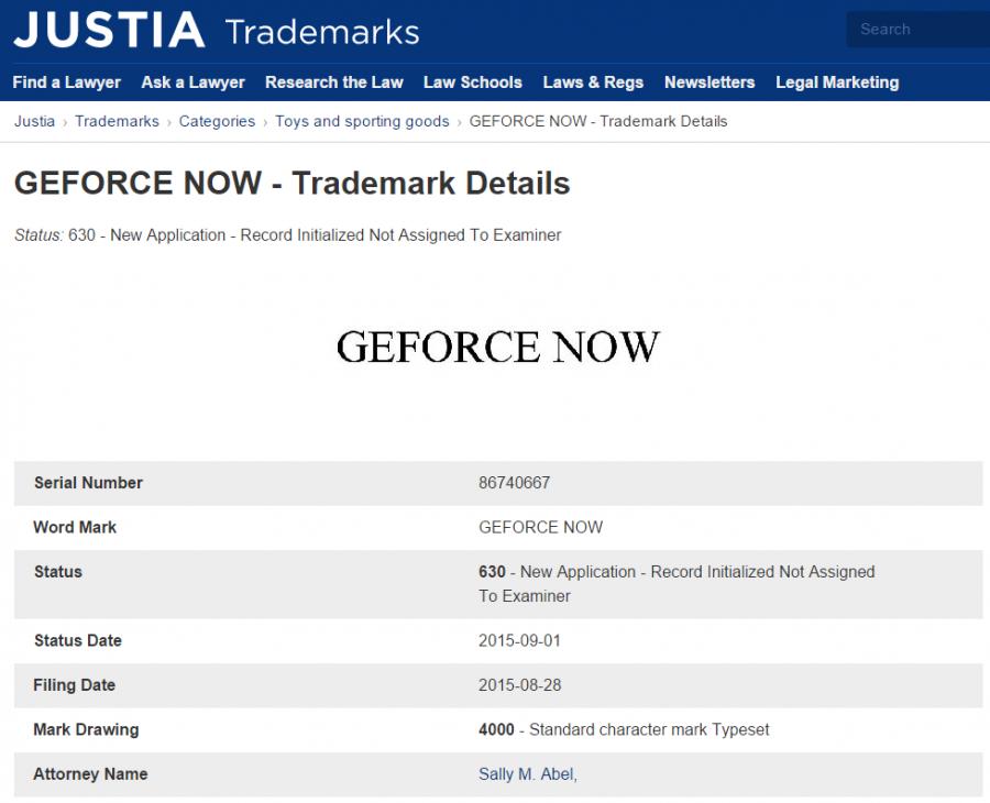 Geforce NOW Trademark