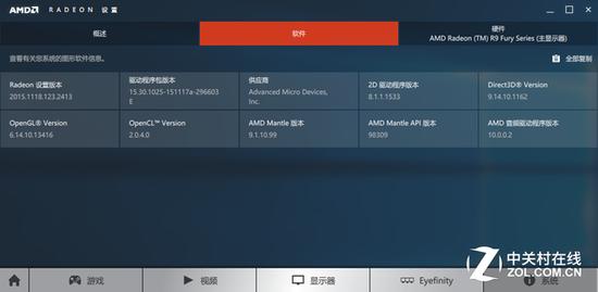 AMD Crimson 15.30