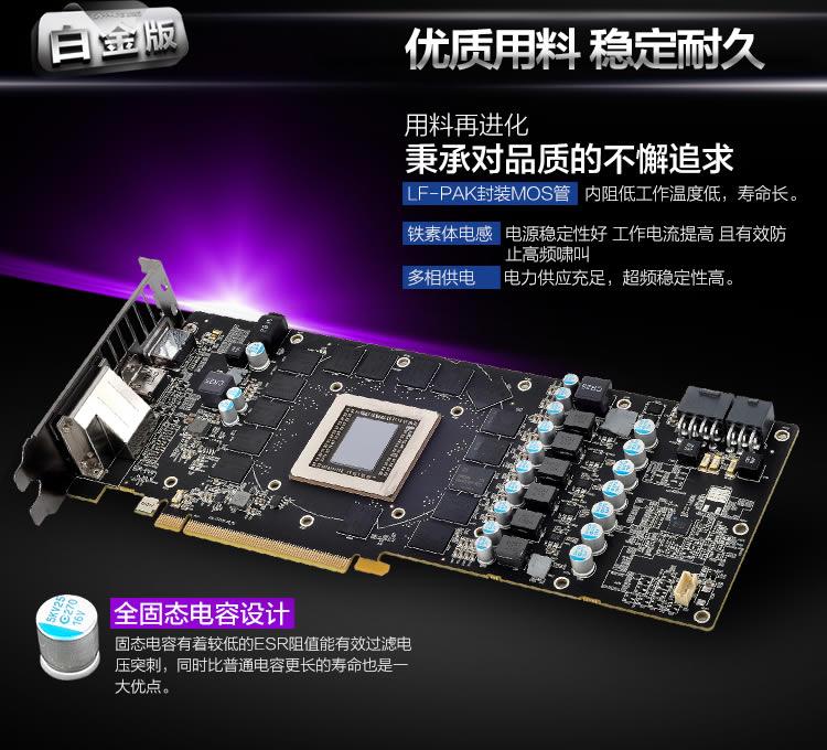 AMD Radeon R9 390 now offered with 4GB memory   VideoCardz com
