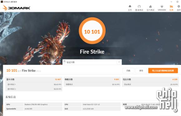 AMD RX 480 Fire Strike (1)
