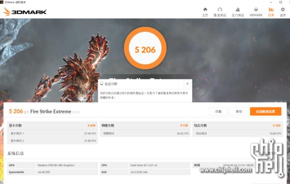 AMD RX 480 Fire Strike (2)