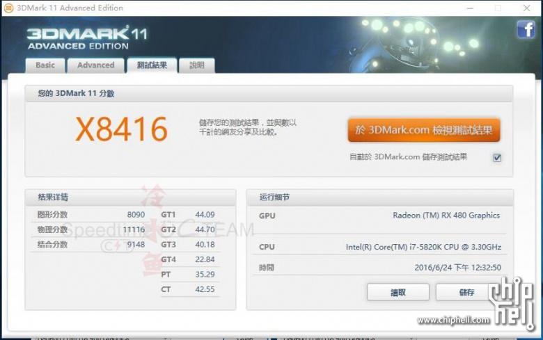 AMD Radeon RX 480 CrossFire 3DMark11
