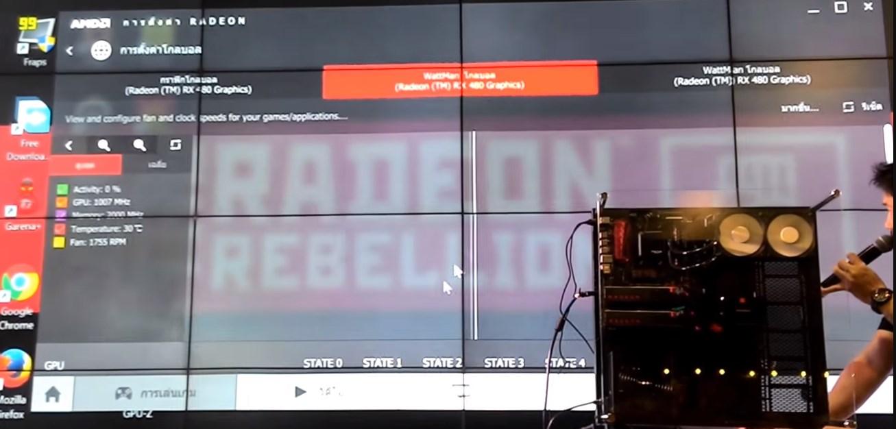 AMD Radeon WattMan (1)