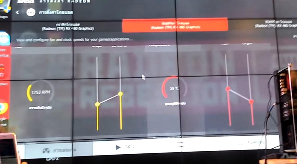 AMD Radeon WattMan (2)