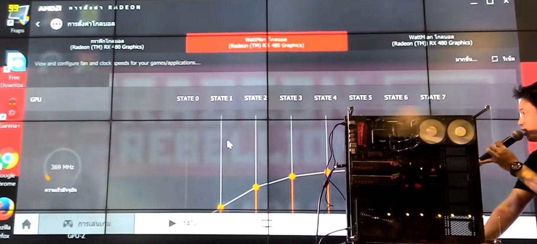 AMD Radeon WattMan (3)