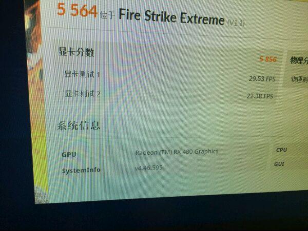 Radeon-RX-480-3DMark-Fire-Strike-Extreme