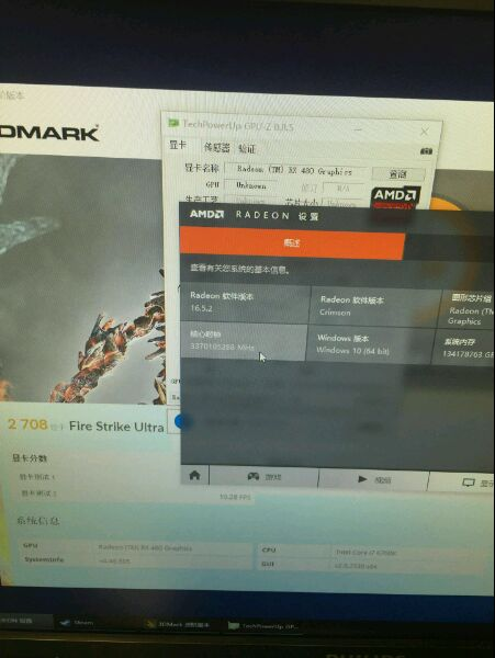 Radeon-RX-480-3DMark-Fire-Strike-Ultra