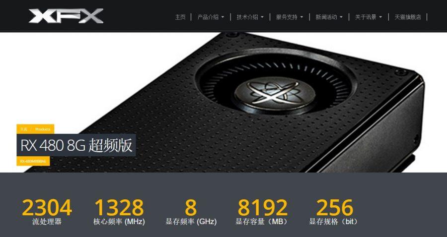XFX RX 480 (2)