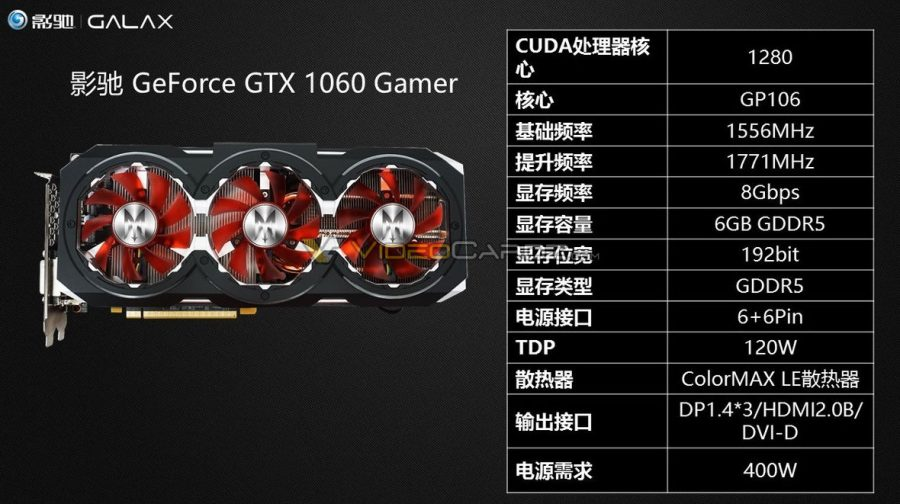 GALAXY GeForce GTX 1060 GAMER
