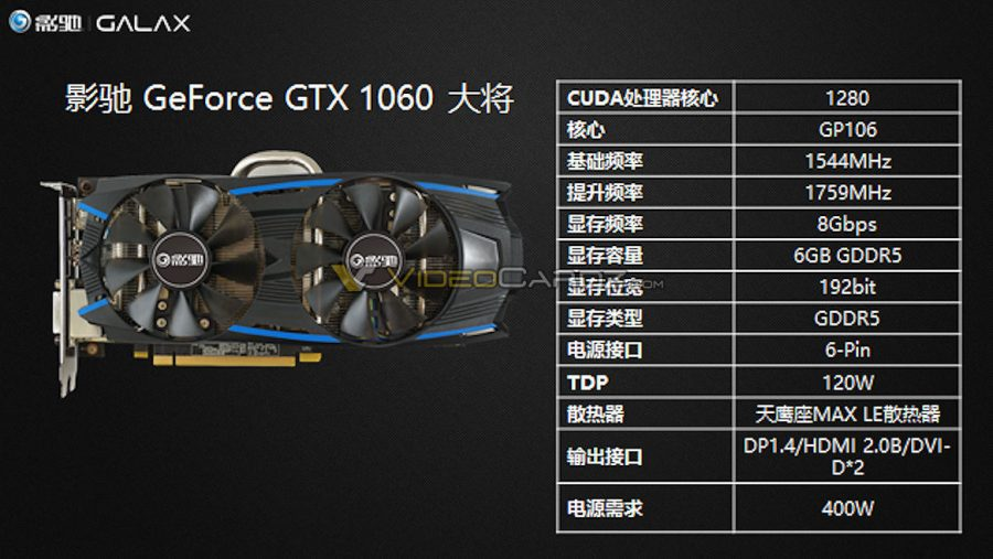 GALAXY GeForce GTX 1060 general