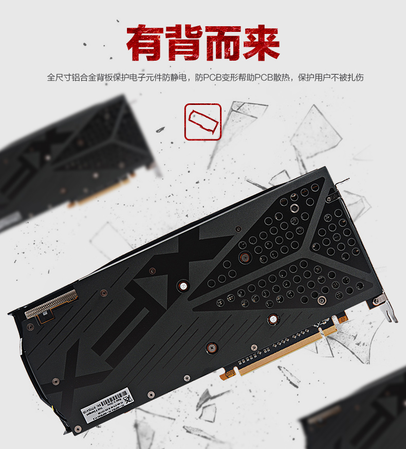 XFX Radeon RX 480 Black Edition (13)