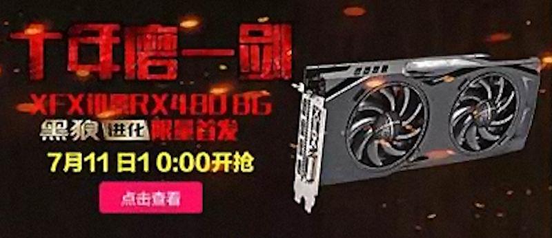 XFX Radeon RX 480 DD