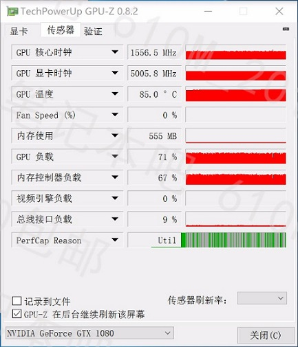 NVIDIA GTX 1080 Mobile (GPUZ)