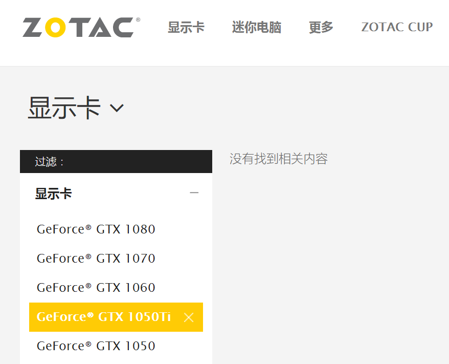 zotac-gtx-1050-ti-1050