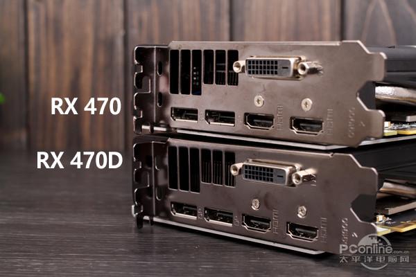 rx470d-2