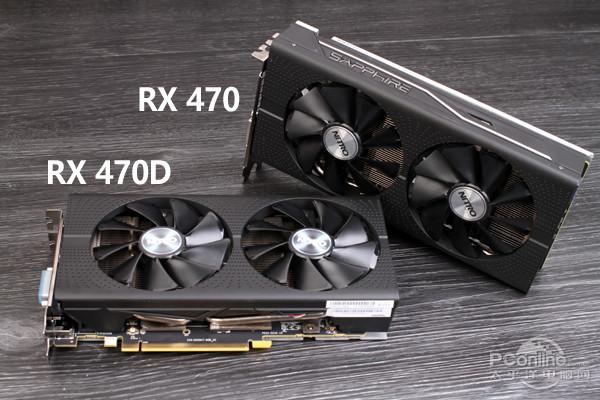 rx470d