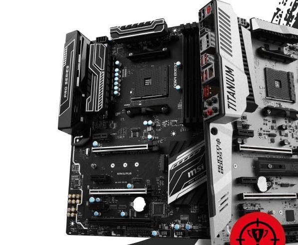 MSI teases X370 SLI PLUS motherboard | VideoCardz com