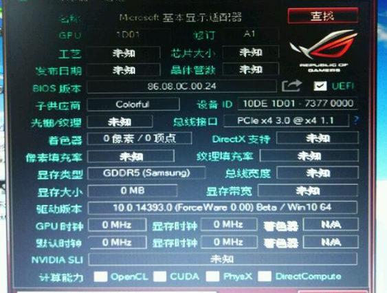 NVIDIA GeForce GT 1030 features 384 CUDA cores   VideoCardz com