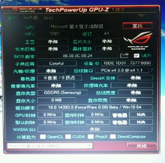NVIDIA GeForce GT 1030 features 384 CUDA cores | VideoCardz com