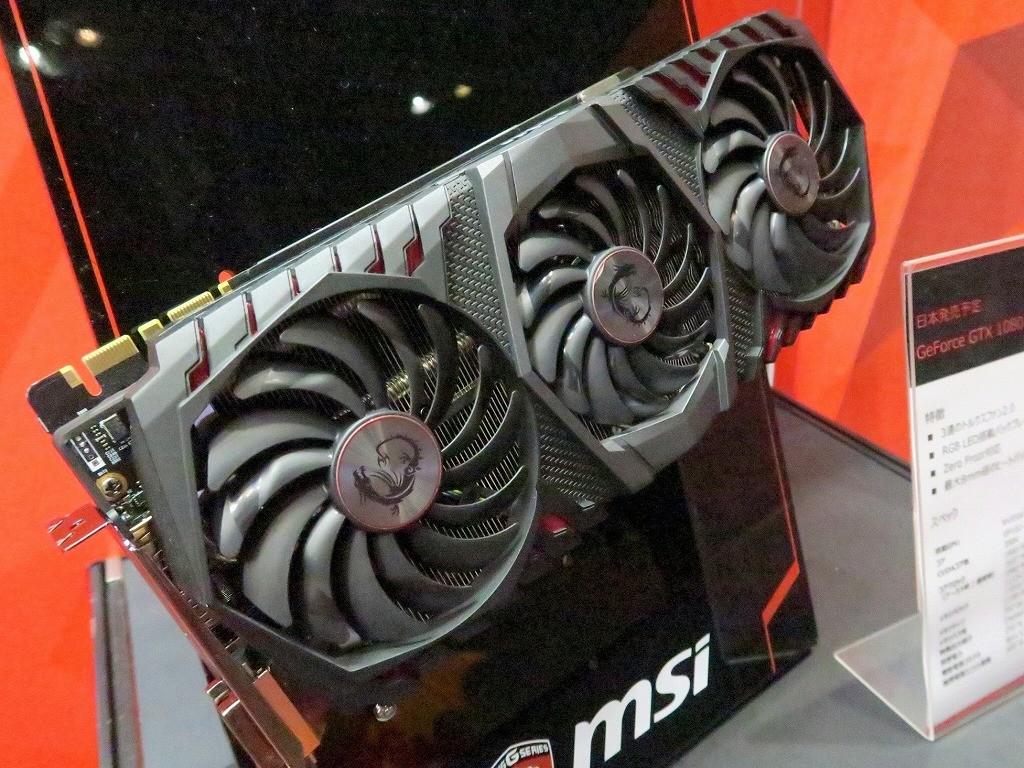 MSI announces GeForce GTX 1080 Ti GAMING X TRIO | VideoCardz com