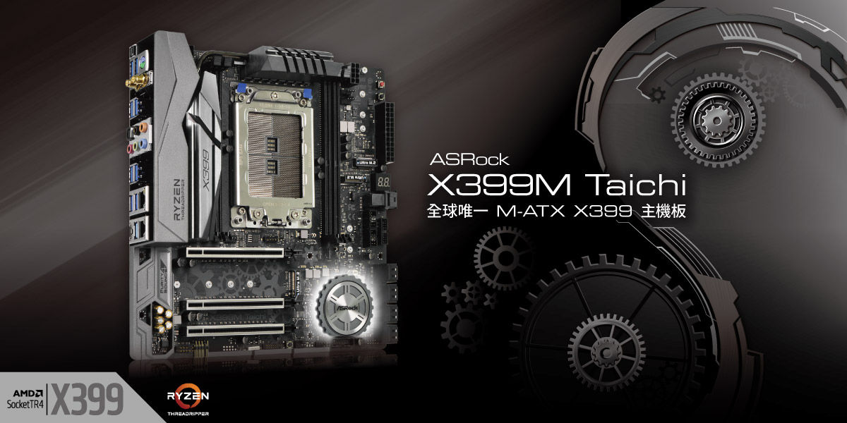 ASRock shows off X399M Taichi - MicroATX Threadripper