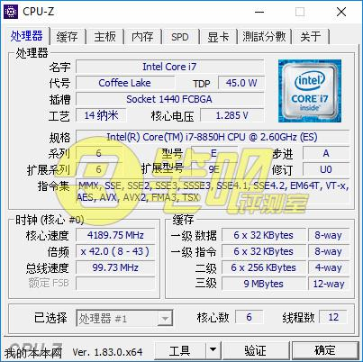 Intel's six-Core i9-8950HK, i7-8850H, i7-8750H Cinebench score