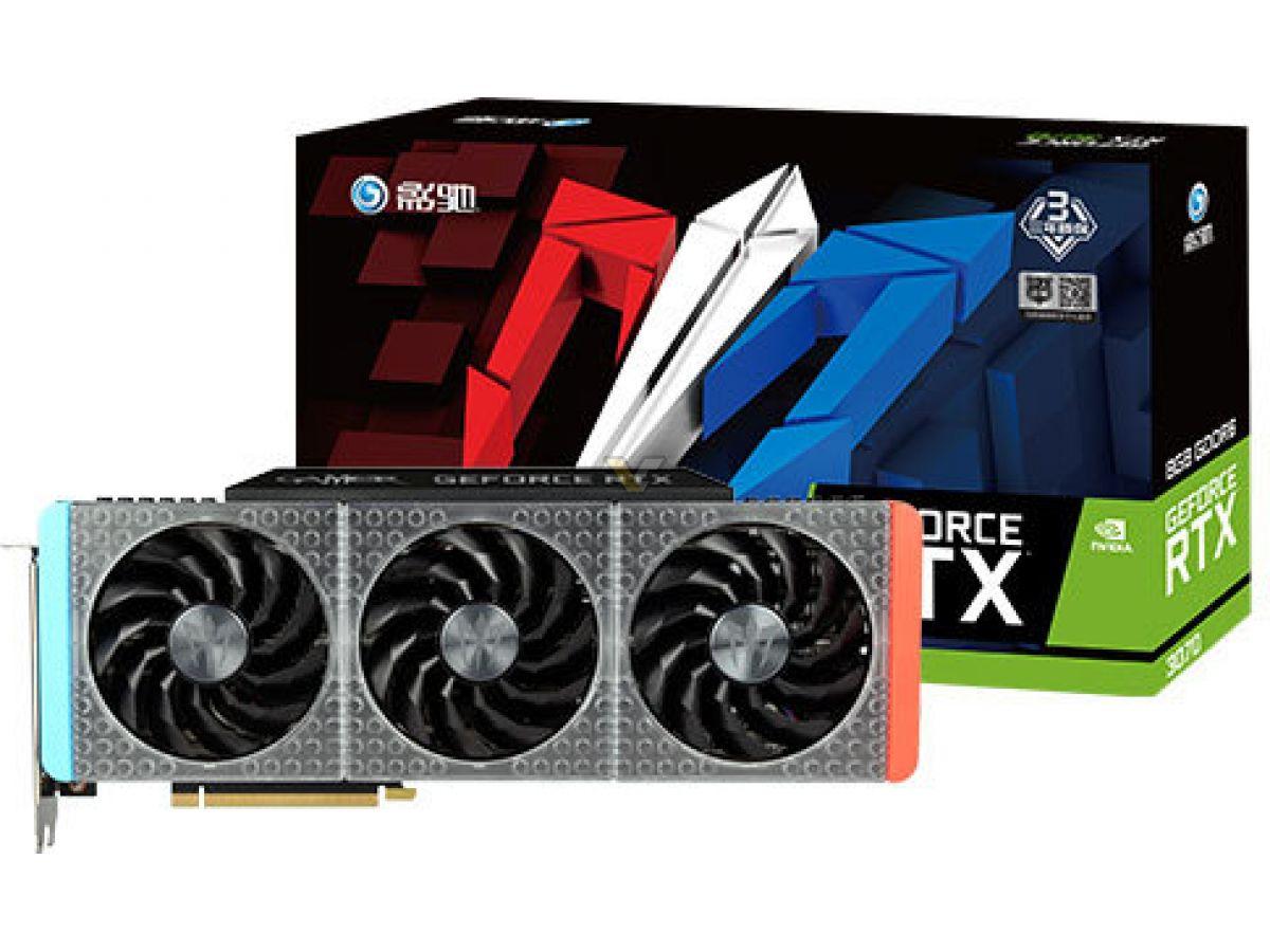 GALAX GeForce RTX 3070 8GB GAMER OC