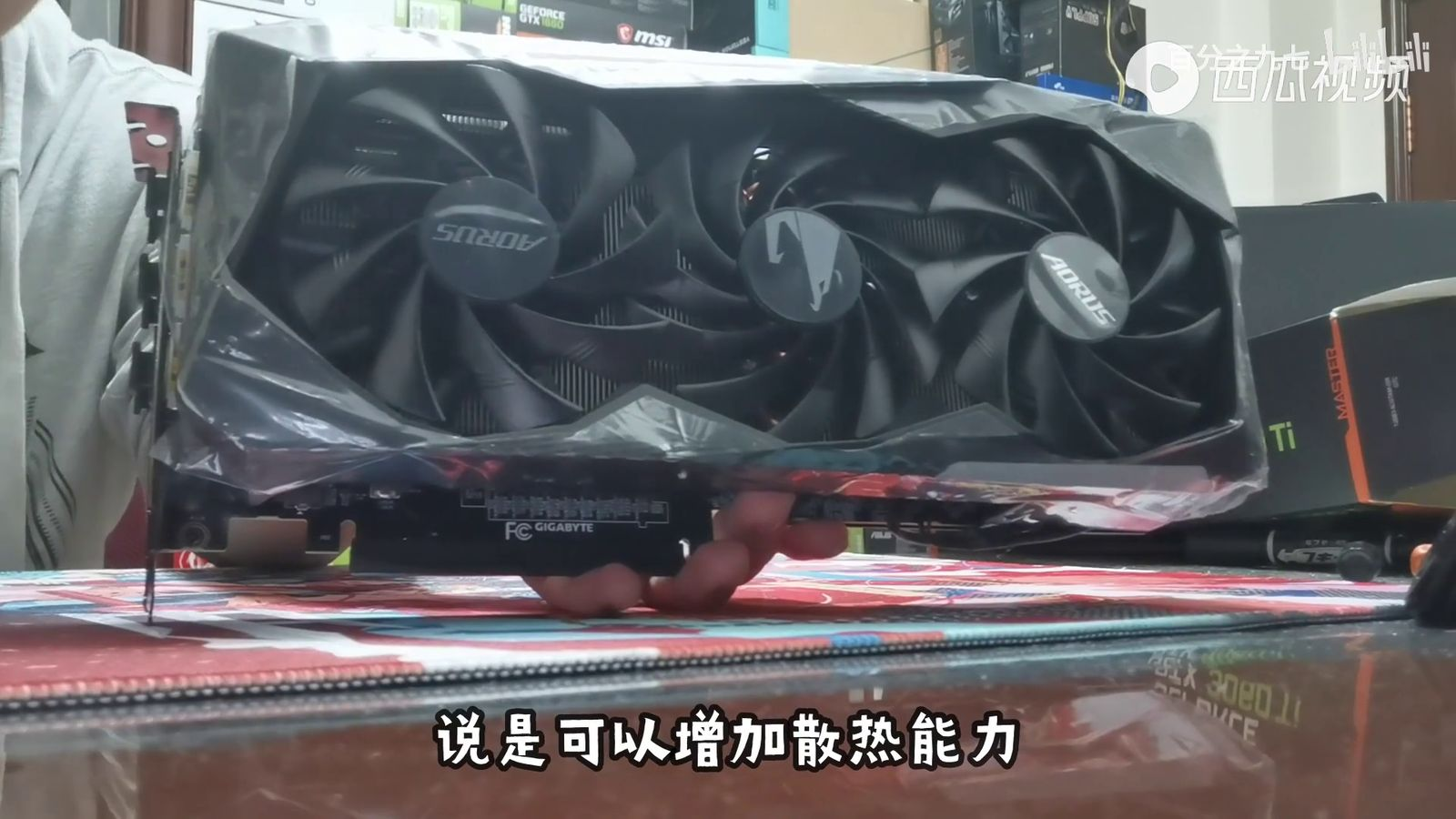 Unboxing of all Gigabyte GeForce RTX 3060 Ti graphics cards leaks out – VideoCardz.com