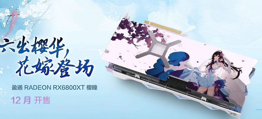 Yeston-Radeon-RX-6800-XT-SAKURA-3-850x38