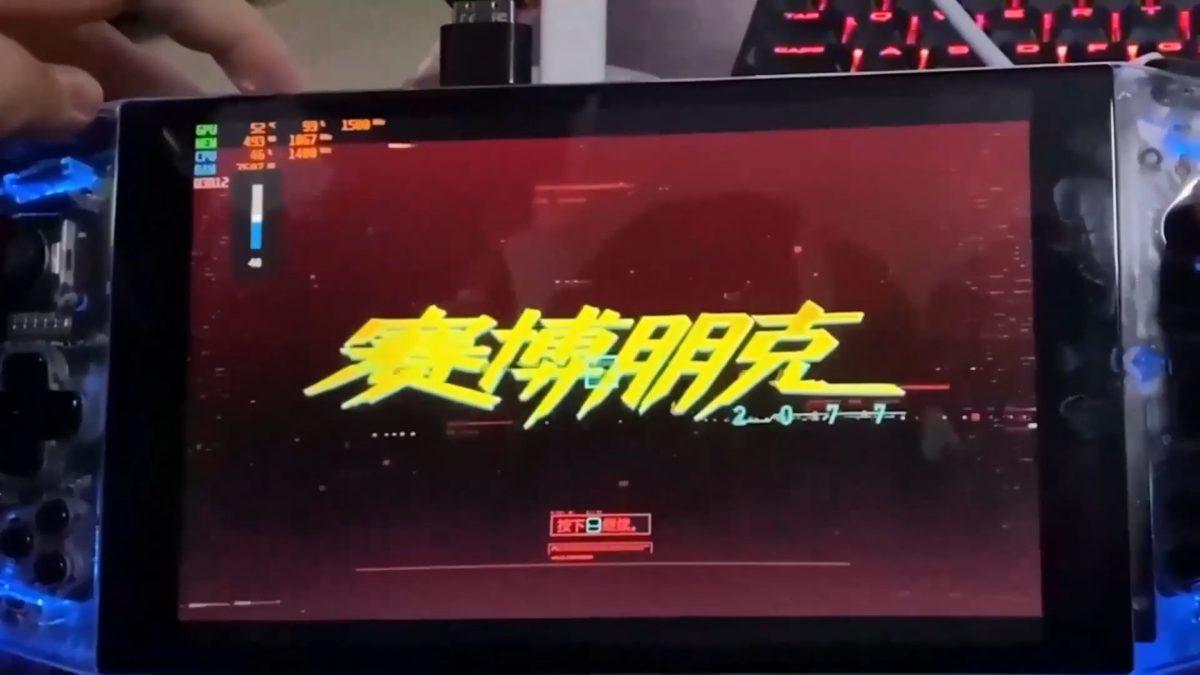 Aya Neo Cyberpunk 2077 3